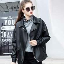 Из искусственной кожи искусственная ( ый) куртки для женщин