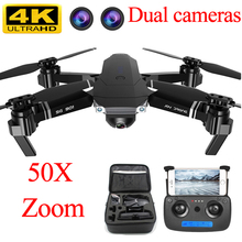 dron battery 50x zoom follow me Folding drone 4k with HD 2 camera 1080P wifi camera pocketable dronee for kids 4k video drone