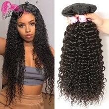 Beauty Blijvend Maleisische Krullend Haar Weeft 4 Bundles 100% Remy Human Hair Extension 8 26 Inch Natual Kleur Gratis verzending
