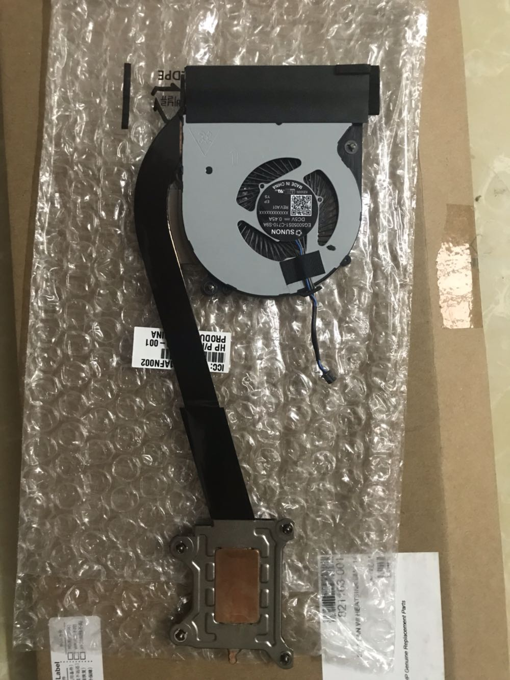 New CPU Cooler Fan/Heatsink For HP Elitebook 745 755 840 848 G3 G4 MT42 MT43 EG50050S1-C710-S9A Radiator