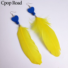 Cpop Big Long Yellow Feather Earring for Women Heart Pendant Statement Fashion Jewelry Accessories Hot Sale Gift