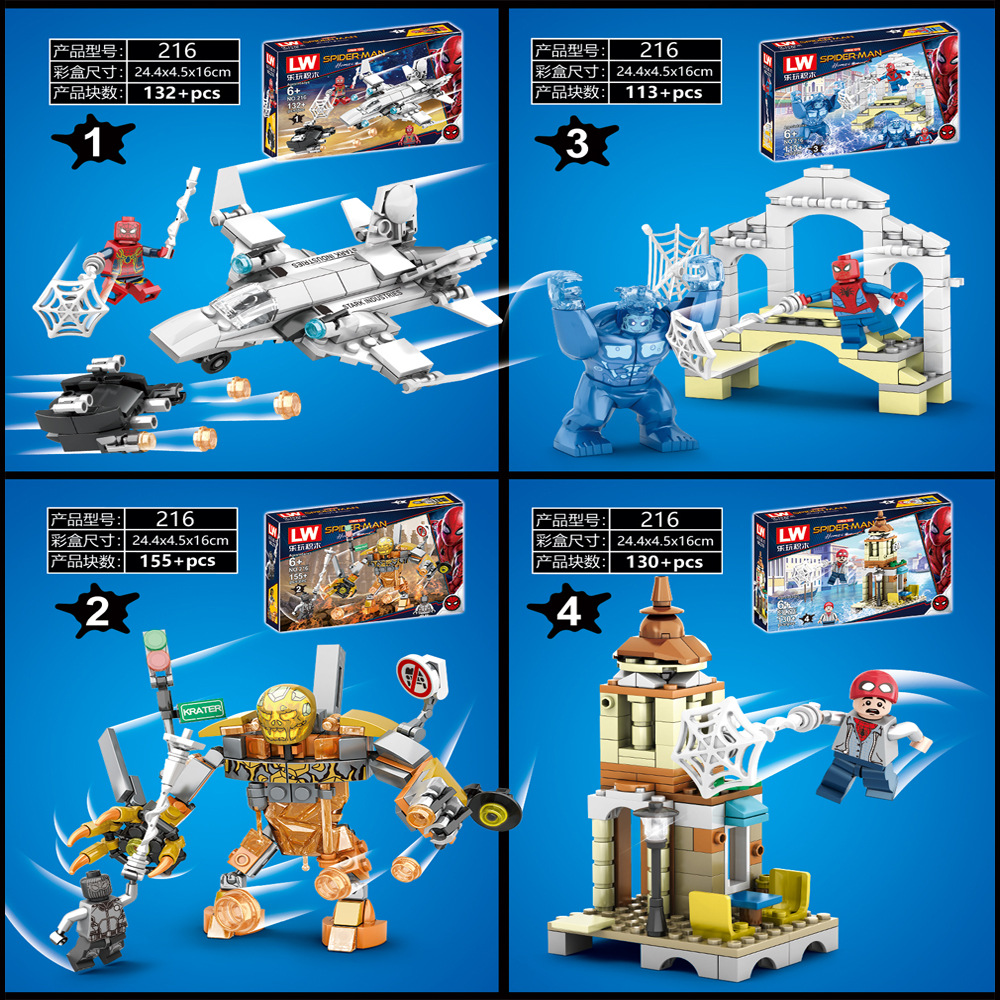 4pcs lot Marvel Avengers Super Heroes Spiderman Molten Man Battle 76128 Building Kit Building Blocks Bricks Toys For Children in Blocks from Toys Hobbies
