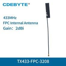 10 шт./лот 433 МГц FPC Wifi антенна 2dBi всенаправленная LoRa радио IPEX Разъем