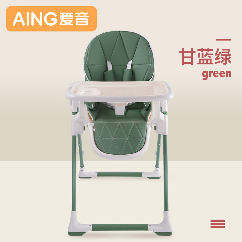 Multifunctional Baby Dining Chair Portable Foldable Baby Furniture Army Green Kids Table And Chair Modern Minimalist