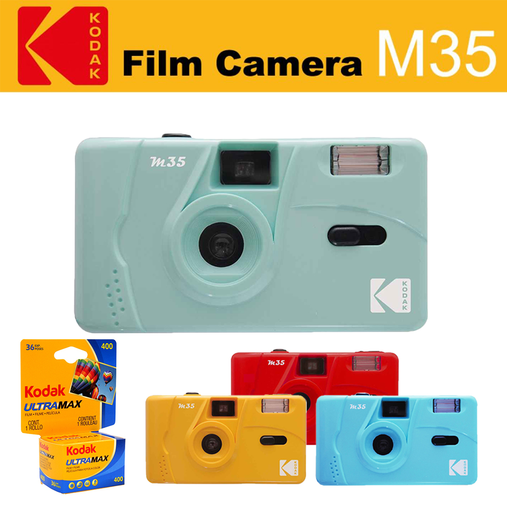 Reusable-Film-Camera 35mm-Film Kodak Ultramax Retro Vintage Mint-Green/purple M35