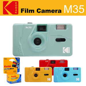 KODAK Vintage Retro M35 35mm Reusable Film Camera Yellow / Mint Green / Blue With Kodak UltraMax Film  ( 1 Roll - 3 Roll )