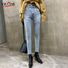 VICONE All-match Ripped Women Denim Jeans Fit High Waist Stretched Elastic Femme Fringe Hem Denim Skinny Jeans Female Trousers