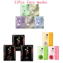 11Pcs mixed Silk protein black truffle pearl Plant flowers Face Mask extraction Moisturizing Whitening Anti-Aging Facial Masks