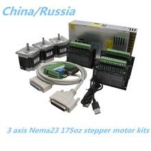 3 оси комплект 3 шт. TB6600 4A Драйвер шагового двигателя+ Nema23 мотор 57HS5630A4/D8+ 5 оси интерфейсная плата+ блок питания для ЧПУ