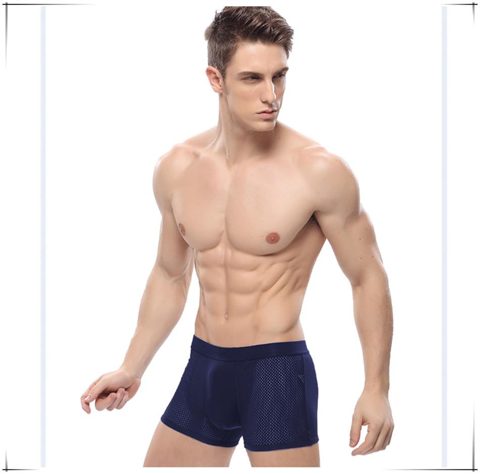 mesh underwear 2020详情页2