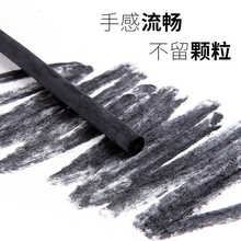 Art supplies cotton and willow wood professional sketching carbon rods suitable for art students painting Charcoal painting