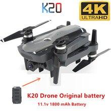 11.1v 1800 mAh Battery For K20 GPS Brushless Drone Accessories Original Battery K20 Part K20 Quadcopter Battery