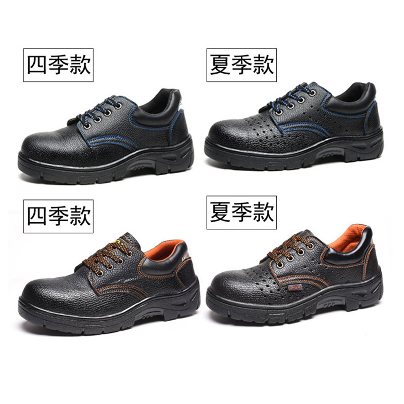 Four Seasons Breathable Safety Shoes Anti-smashing And Anti-penetration Safe Protective Shoes Deodorizing Anti-slip Wear-Resista