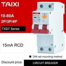 15mA RCD miniaturowy wyłącznik automatyczny RCBO RCCB 2P 3P 4P trójfazowy elektryczny zabezpieczenie przed wyciekiem przeciążenie zwarcie 25A 40A