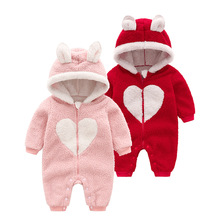 New 2019 Autumn And Winter Long sleeved Newborn Baby Cute Warm Hooded With Bodysuit Baby Boys &girls Clothing Infant Clothes