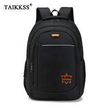 New Fashion Oxford Unisex Student School Laptop Backpacks Large Capacity Teenagers Casual Travel High Quality Bags Hot Sell