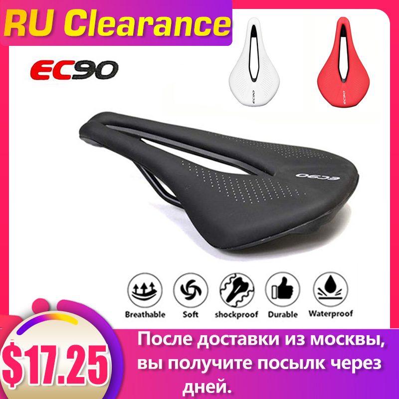 EC90 MTB Road Bike Gel Leather Saddle Seat Carbon Fiber wide Seat universal Seat