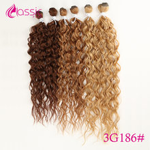 Классический плюс глубокая волна синтетические парики волос