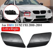 1 пара левый/правый черный БАМПЕР фара шайба струйное покрытие колпачок для Bmw 3 E92 E93 2010 2011 2012 2013 купе