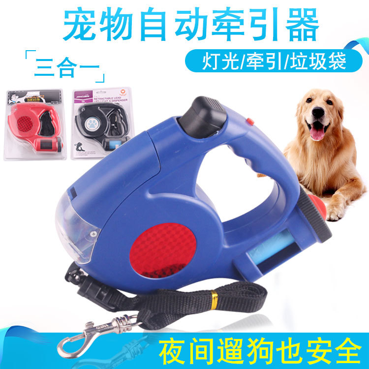 With LED Strip Garbage Bag Pet Leashing Device Three-in-One Pet Automatic Tractor Dog Tractor