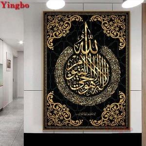 Image 1 - DIY Diamond Painting Allah Muslim Islamic Calligraphy Painting Diamond Embroidery Round/Square Cross Stitch Mosaic Home Decor