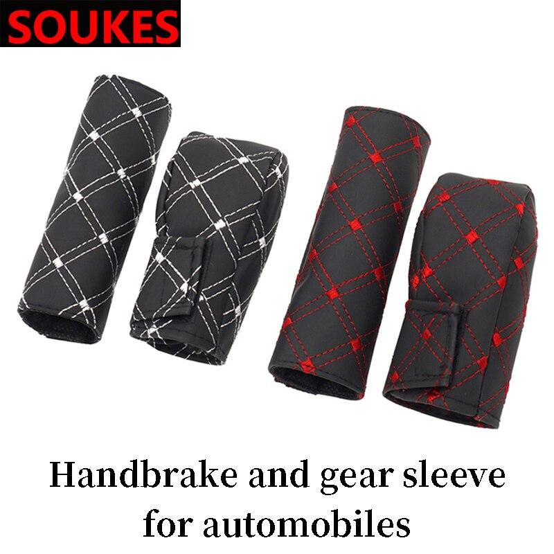 2 In 1 Leather Car Hand Brake Shift Knob Suit Cover For MercedesW203W211W204W210BenzBMWF10E34E30F20X5E70