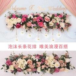Künstliche blume pfingstrose rose hortensien straße führen blume anordnung hochzeit requisiten T set up gefälschte blume bogen blumen dekoration