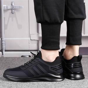 Image 5 - Damyuan รองเท้าวิ่งชายรองเท้าสบายๆความสูงเพิ่มรองเท้าผ้าใบ Non SLIP Wear resisting ชายกีฬารองเท้า