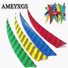 50/100pcs Archery 5inch Shield  Arrow Feather 4 Colors Stripe Colorful Turkey Hunting Shooting Accessories