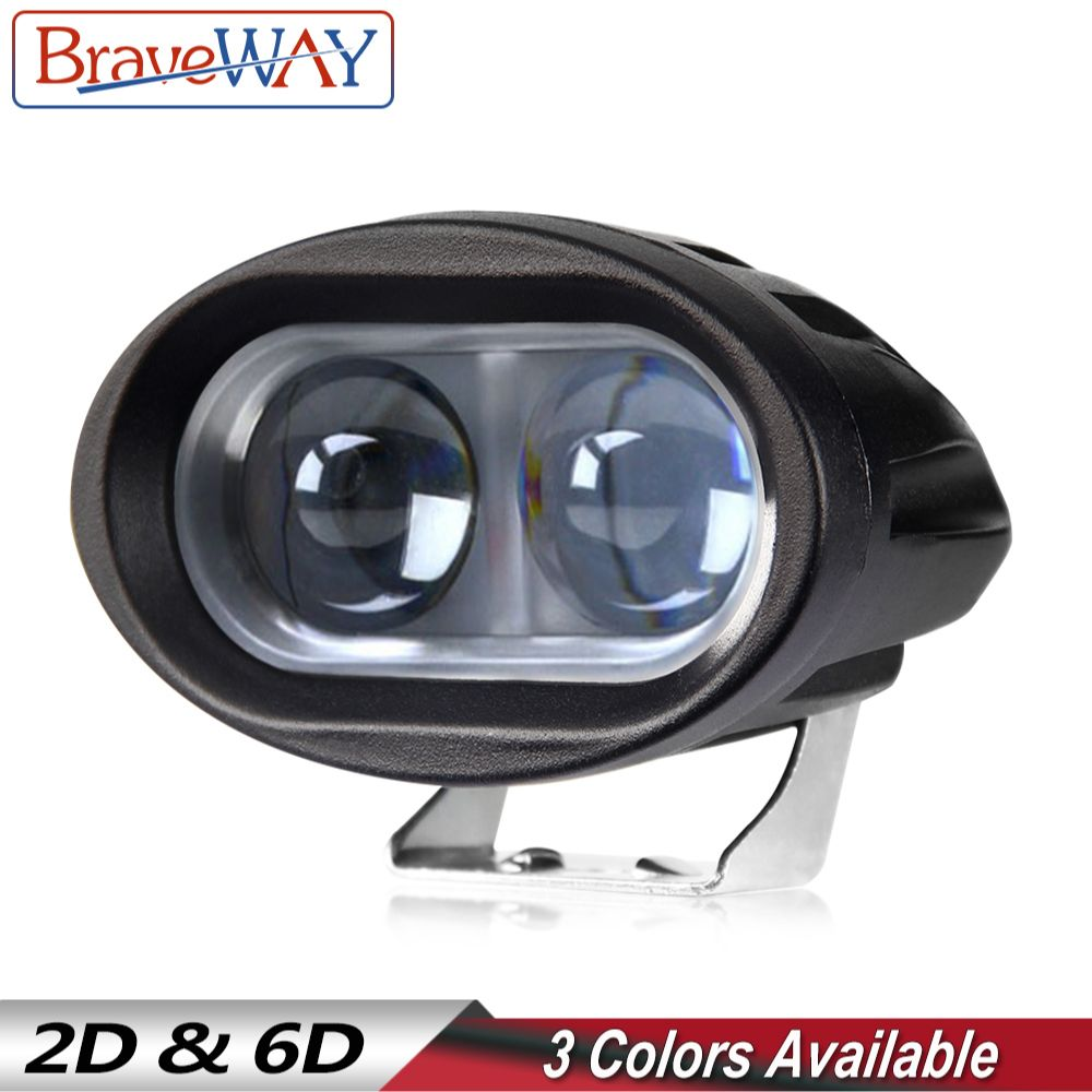 BraveWay 1PCS LED Headlights for Car Motorcycle Truck Tractor Trailer SUV ATV Off-Road Led Work Light 12V 24V Fog Lamp