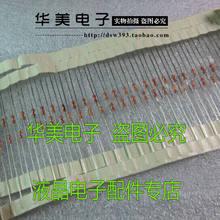 5 pces MF58-504 - f - 3950-1% do termistor ntc 500 k para o fogão de indução