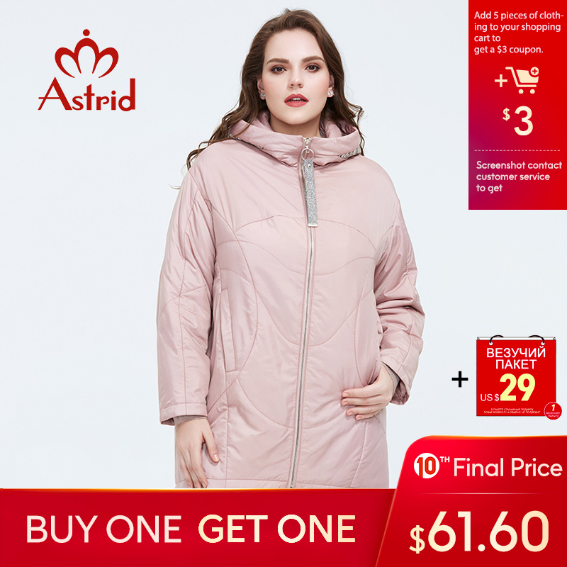 Astrid 2020 Spring Coat Women Loose Clothing Outerwear High Quality Plus Size Mid-length Style With A Hood Womens Jacket AM-9340