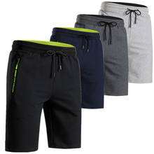 ZOGAA Solid Color Men Shorts New Summer Fashion Men
