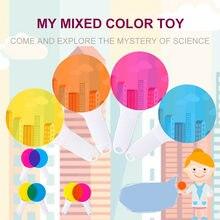 Детская Цвет познавательные игрушки на открытом воздухе фильтрации