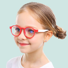 Anti Blue Light Glasses Children Polarized Sunglass