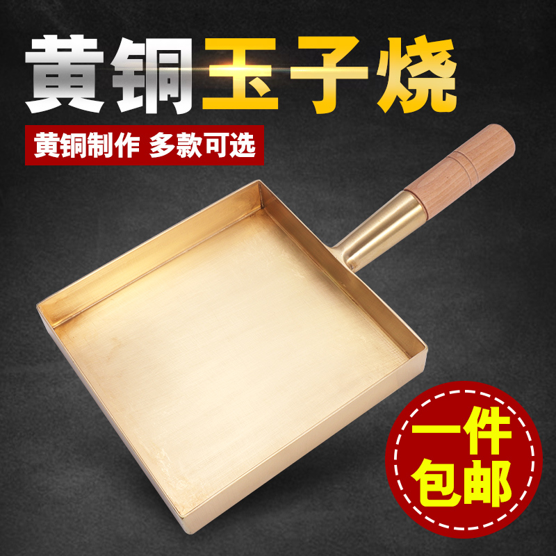 Japanese Style Square Brass Tamagoyaki Saucepan Red Copper Egg Rolls Frying Pan Burning Wood Handle Omelet Crepe Pot