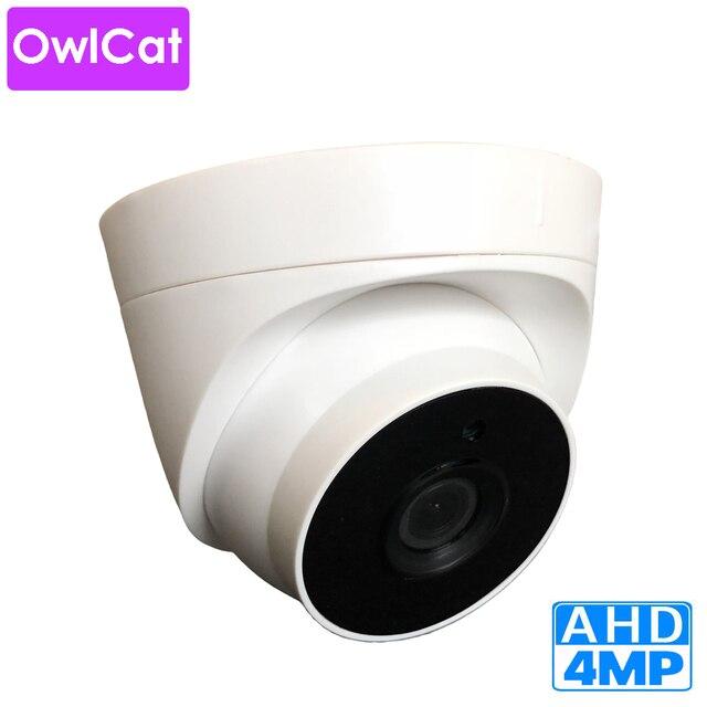 OwlCat داخلي قبة كاميرا دائرة تلفزيونية ذات تماثلية عالية الوضوح 2MP 4MP للرؤية الليلية الأشعة تحت الحمراء كاميرا مراقبة فيديو سقف جبل كامل HD الأمن AHD كاميرات
