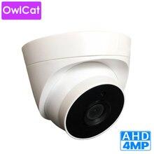 OwlCat מקורה כיפת AHD CCTV מצלמה 2MP 4MP ראיית לילה IR מעקב וידאו מצלמה תקרת הר מלא HD אבטחת AHD מצלמות