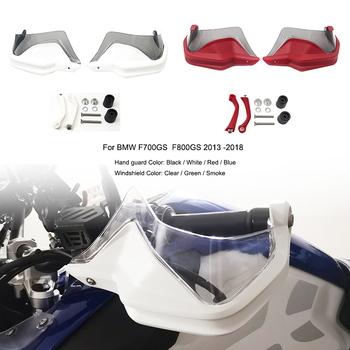 For BMW F700GS F800GS F 700GS 800GS 2013-2018 Motorcycle Handguard Hand Guards Shield Brake Clutch Levers Protector Windshield image