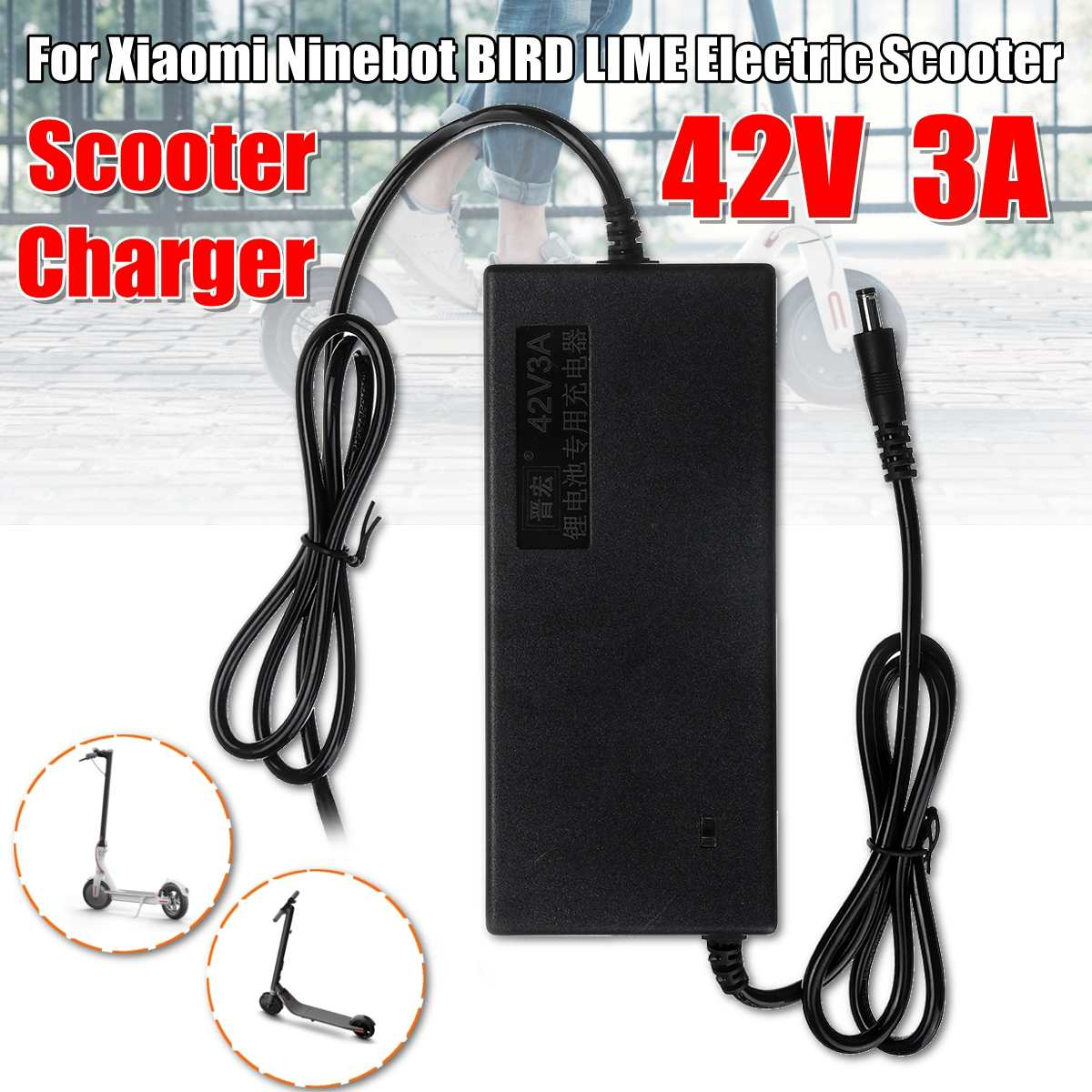 <font><b>42V</b></font> 3A Quick Power Battery Charger <font><b>Adapter</b></font> For Xiaomi Ninebot BIRD LIME Electric Scooter ES1/ES2/ES4/M365 image