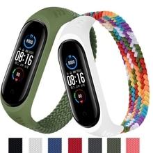 Nylon Braided Strap for Mi band 6 5 4 3 Wristband Sports Breathable Bracelet for Miband 6 5 4 3  Miband6 Miband5 Strap correa