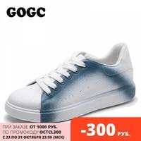 GOGC Sneakers Women 2020 Breathable Mesh Casual Shoes Female Fashion Sneaker Lace Up High Leisure Women Vulcanize Shoe Platform