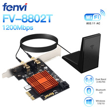 Fenvi 1200 300mbpsのデュアルバンドbluetooth 4.2ワイヤレスpcie無線lanアダプタ802.11acインテルac wi fiネットワークカード2.4グラム/5デスクトップ