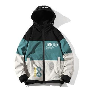 JoJo's Bizarre Adventure Rohan Kishibe Autumn Winter Hoodie Work Coat Fashion Cosplay Jacket