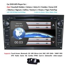 цена на 7 HD Touch Screen Car DVD Player GPS Navigation System For Opel Zafira B Vectra C D Antara Astra H G Combo 3G BT Radio Stereo