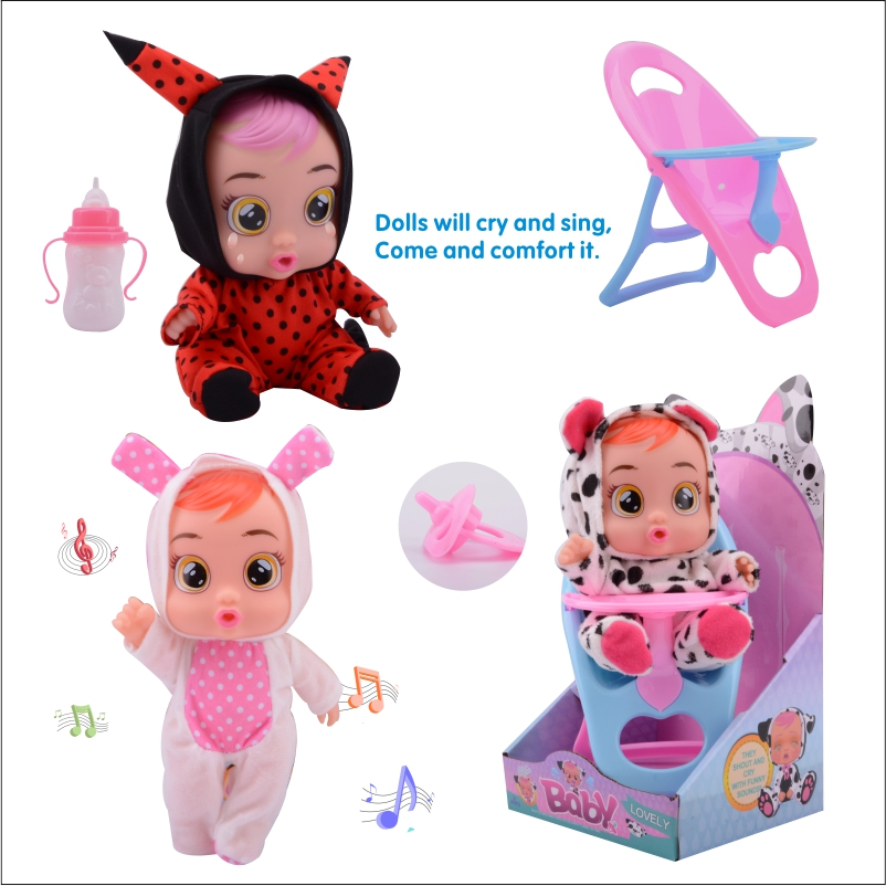 New Surprise LOL Doll Toy With Cradle Silicone Reality Crying Baby Electronic Music Weeping For Children Surprise Birthday Gift