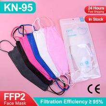 Mascarillas ffp2 ce colores kn95 boca máscara facial peixe em forma de fpp2 máscara reutilizável kn95mask preto e branco ffp2mask ce