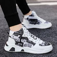 Кроссовки для скейтборда мужские повседневная спортивная обувь