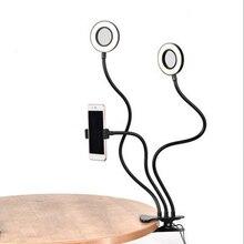 Световое кольцо для селфи, LED-лампа универсальная с гибким держателем для телефона, крепление к столу, для съемки видео, в офисе и на кухне