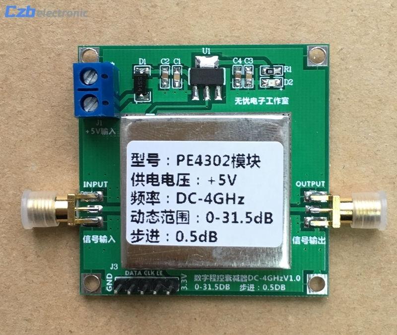 DC PE4302 Digital RF Step Attenuator Module High Linearity DSA 0.5dB-31.5dB Bandwidth: 1MHz To 4GHz